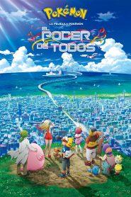 Pokemon el poder de todos 72993 poster.jpg