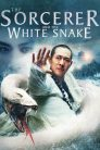 El hechicero y la serpiente blanca 75857 poster.jpg