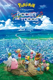 Pokemon el poder de todos 76549 poster.jpg