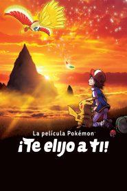 Pokemon te elijo a ti 77505 poster.jpg