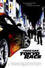 A todo gas tokyo race 84468 poster.jpg