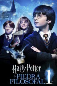 Harry potter y la piedra filosofal 84388 poster.jpg
