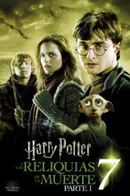 Harry potter y las reliquias de la muerte parte 1 84389 poster.jpg