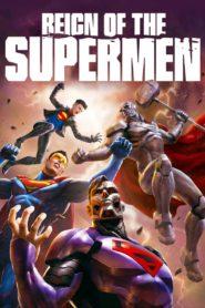 La muerte de superman parte 2 el reinado de los superhombres 80615 poster.jpg