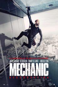 Mechanic resurrection 82321 poster.jpg