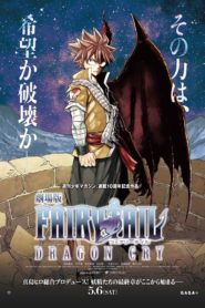 Fairy tail dragon cry 87456 poster.jpg