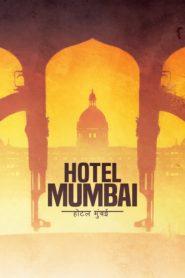 Hotel mumbai 86420 poster.jpg