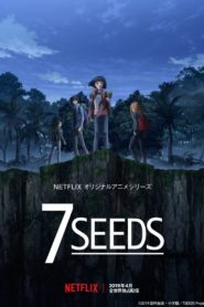 7 seeds 92466 poster.jpg