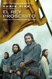 El rey proscrito 97088 poster.jpg