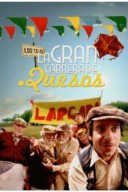 La gran carrera de quesos 99228 poster.jpg