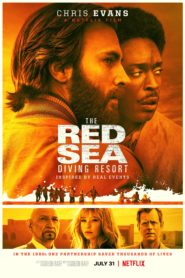 Rescate en el mar rojo 96063 poster.jpg