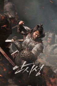 The great battle 99829 poster.jpg