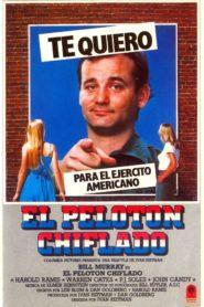 El peloton chiflado 102177 poster.jpg