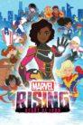 Marvel rising heart of iron 103790 poster.jpg
