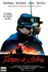 Tiempos de gloria 102507 poster.jpg