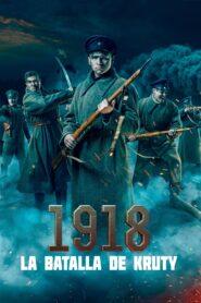 1918 la batalla de kruty 106496 poster.jpg