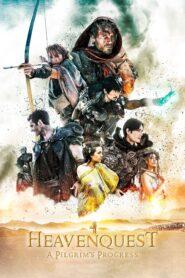 Heavenquest a pilgrims progress 106217 poster.jpg
