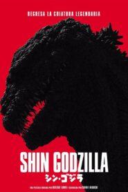 Shin godzilla 106382 poster.jpg