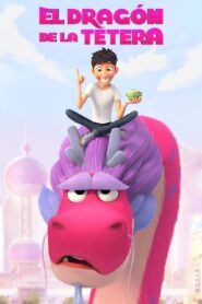 El dragon de los deseos 107122 poster.jpg