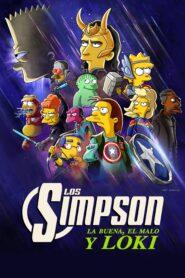 Los simpson la buena el malo y loki 107502 poster.jpg