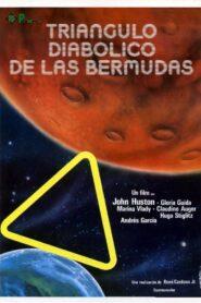 Triangulo diabolico de las bermudas 107351 poster.jpg