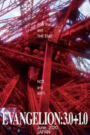 Evangelion 3 01 0 108038 poster.jpg