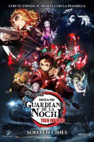 Guardianes de la noche tren infinito 108045 poster.jpg