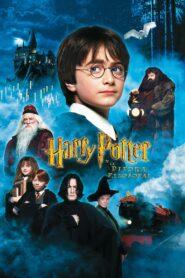 Harry potter y la piedra filosofal 108397 poster.jpg
