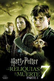 Harry potter y las reliquias de la muerte parte 1 108439 poster.jpg