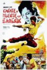 Karate a muerte en bangkok 107906 poster.jpg