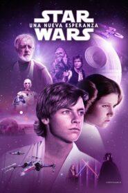 La guerra de las galaxias episodio iv una nueva esperanza 108354 poster.jpg