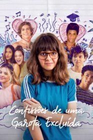 Confesiones de una chica invisible 109328 poster.jpg