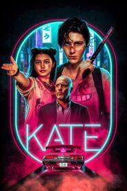 Kate 108947 poster.jpg