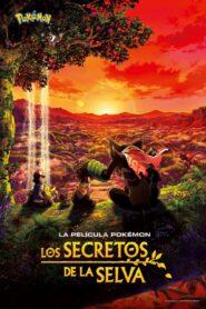 Pokemon los secretos de la selva 109530 poster.jpg