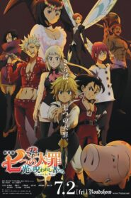 The seven deadly sins cursed by light 109471 poster.jpg